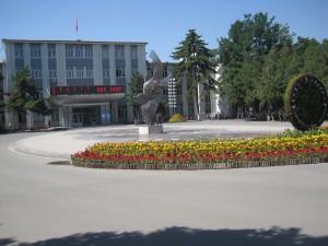 Inner Mongolia Normal University, första byggnaden