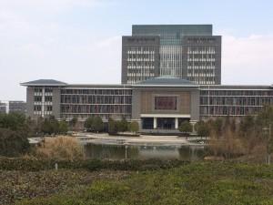 Universitetets bibliotek