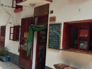 Ett super gulligt café på en bakgata i centrala Kunming, har hade do riktigt goda pizzor